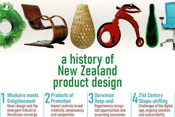 NZ Product Design